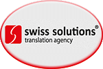 Swiss Solution logo